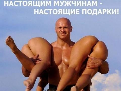 avatar_Stariy