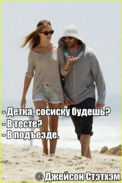 avatar_Pozitiv