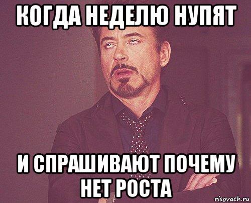 avatar_Юрец Юрец