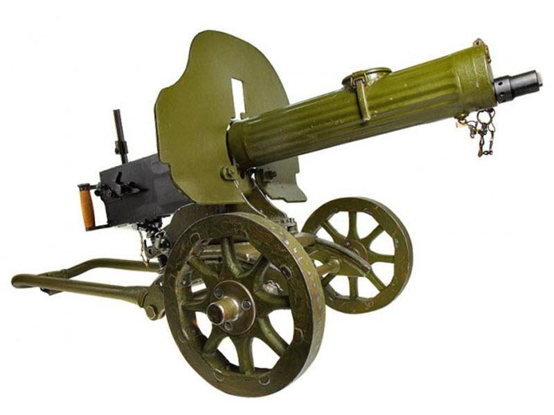 avatar_Пулемет